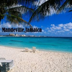 Montego Bay Airport Transfers to Mandeville