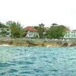Montego Bay Airport Private Transfer to Coral Seas Garden