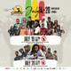 The year 2019 marks the 27th anniversary of Jamaica's biggest summer reggae festival, Reggae Sumfest